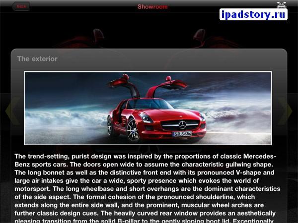 SLS AMG HD