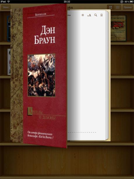 ibooks книги получи русском языке