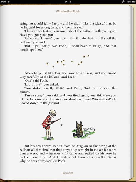ibooks книги сверху русском языке