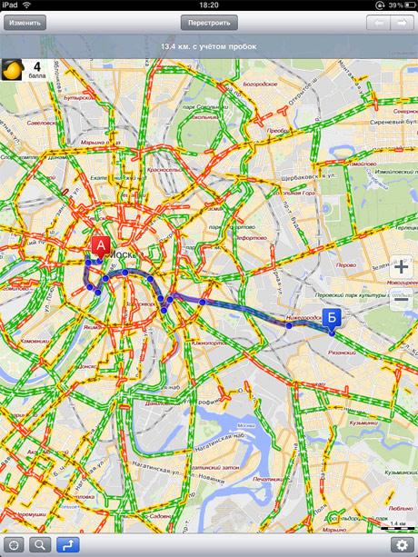 Яндекс карты проложить маршрут