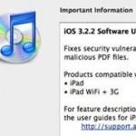 iOS 3.2.2 для iPad – второе обновление