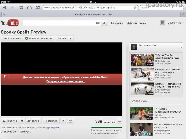 Смотреть онлайн фильм сверхъестественное 12 сезон лостфильм