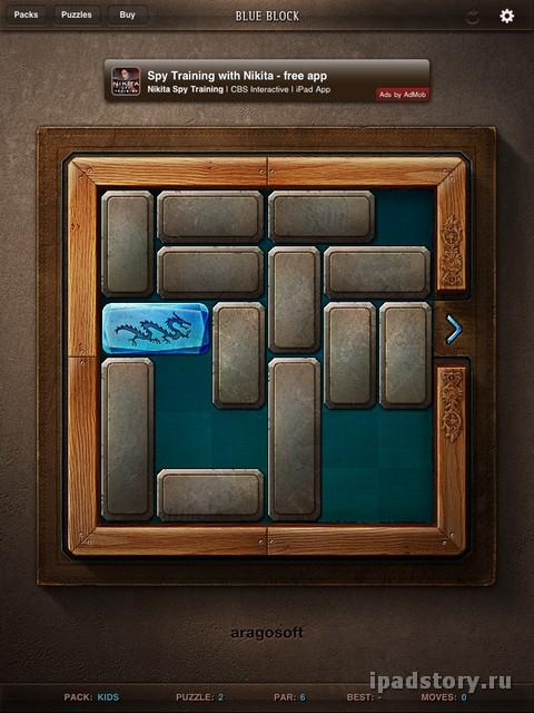 Blue Block iPad