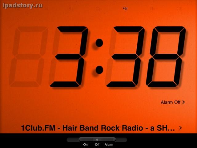 будильник-радио на iPad