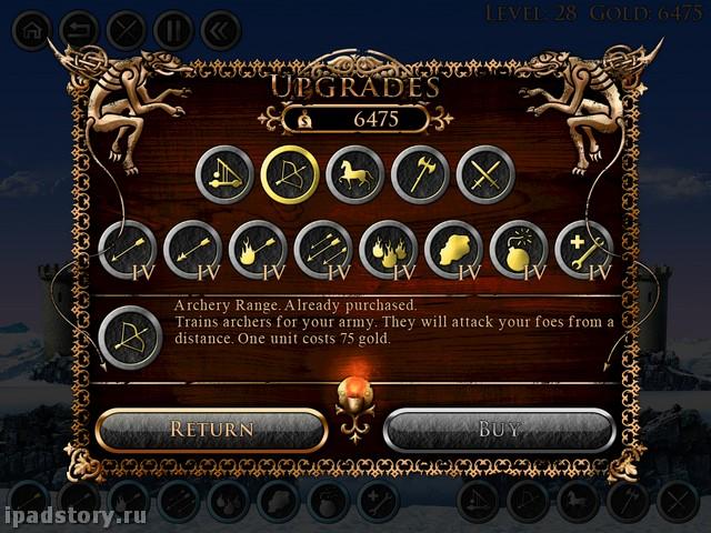 Medieval HD