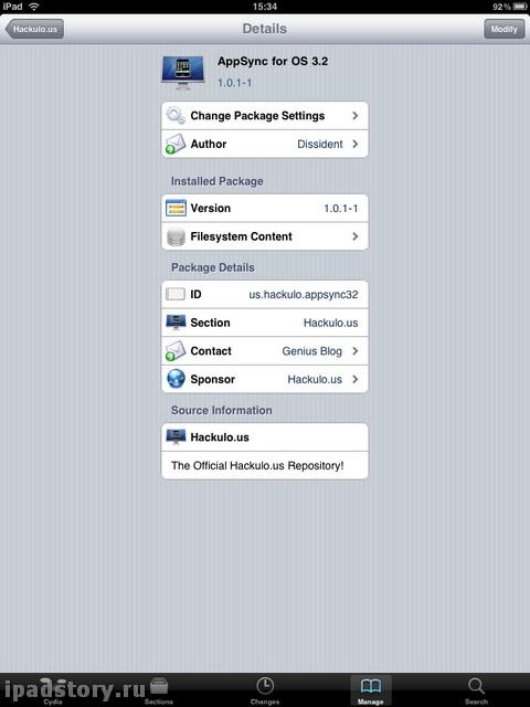 AppSync для iPad