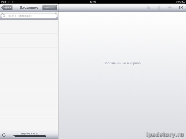  mail  iPad