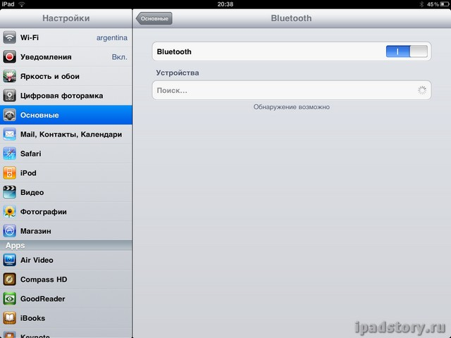 Bluetooth ipad