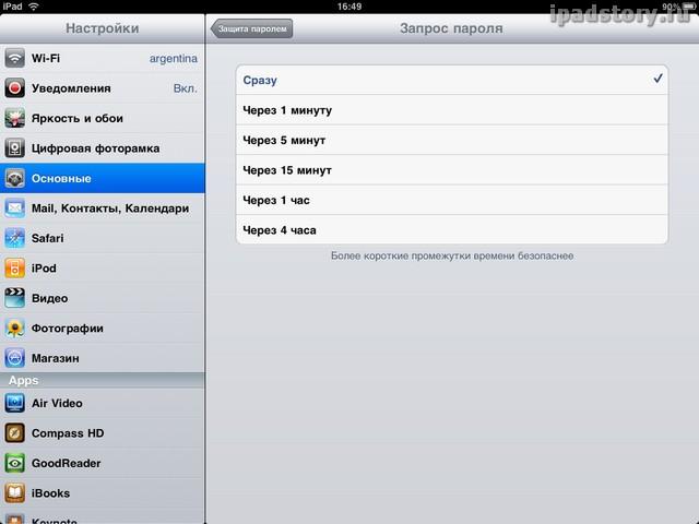Пароль на iPad