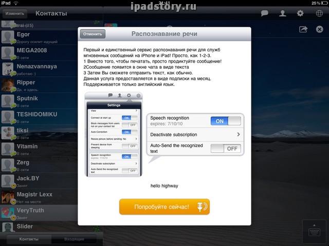 im+ iPad