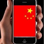ipad в Китае