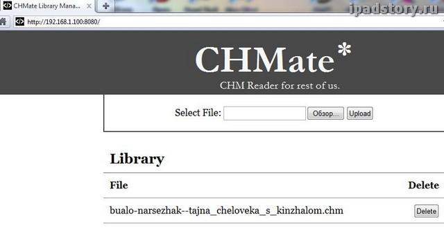 Программа для открытия файлов chm