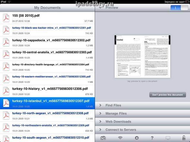 Good Reader PDF