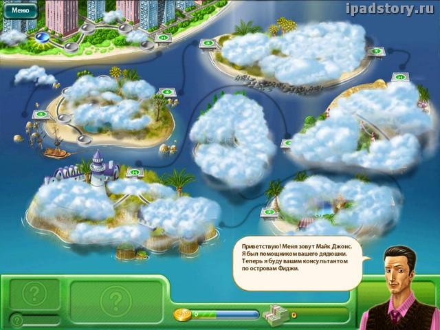 Магнат курортов на iPad