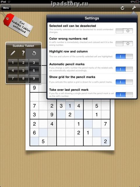 Судоку на iPad