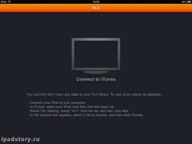 Vlc ipad   