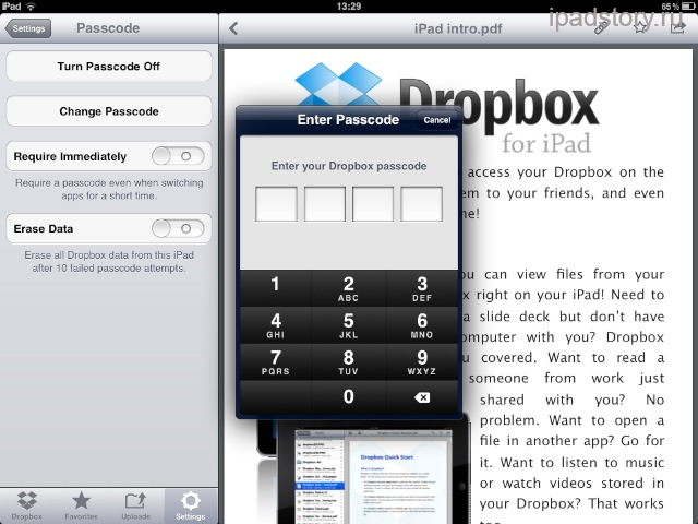 Dropbox на iPad