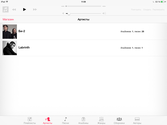 Как перенести музыку на iPad