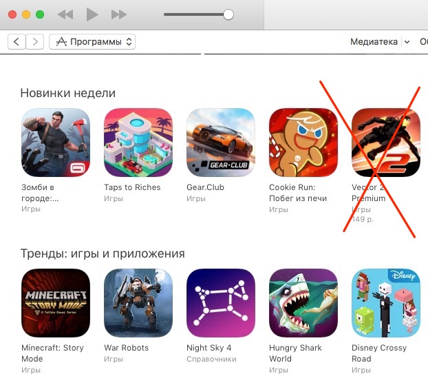 registraciya-apple-id-3