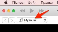 Регистрация Apple ID
