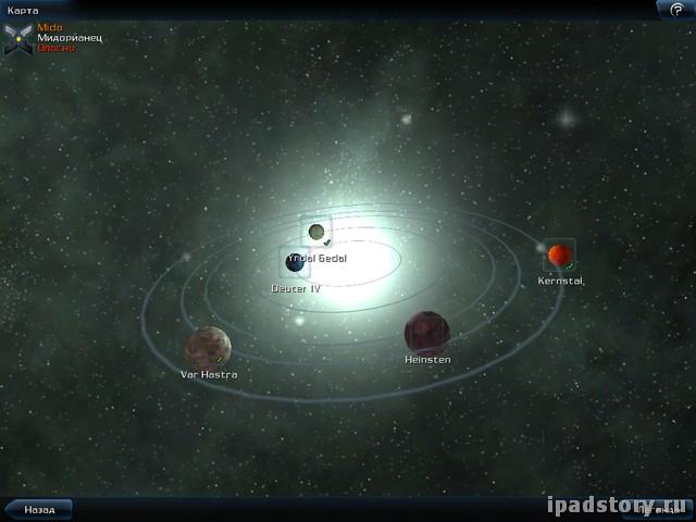 Космический симулятор
