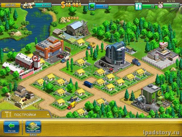 Virtual City - игра на iPad