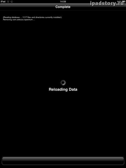 как удалить приложение из Cydia