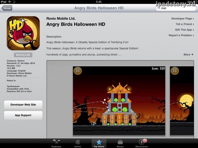 Как пользоваться App Store