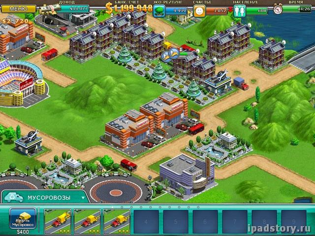 Virtual City - мои город Ириска