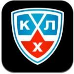 Следим за КХЛ с помощью iPad