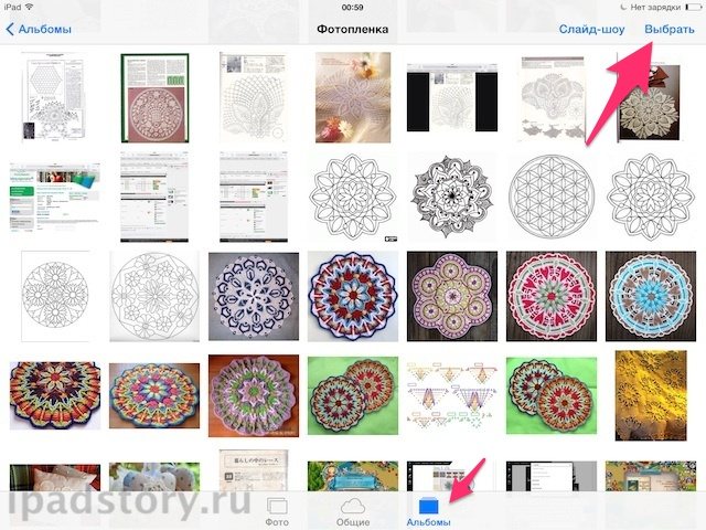 Как удалить фото iPad