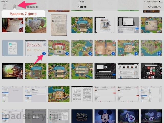 Как удалить фото на iPad