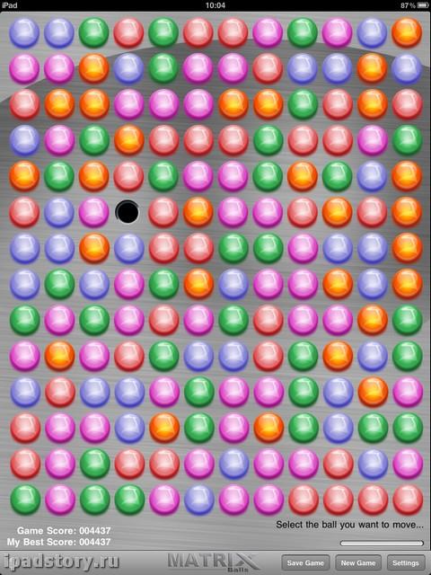 Matrix balls