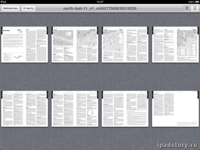 PDF ibooks