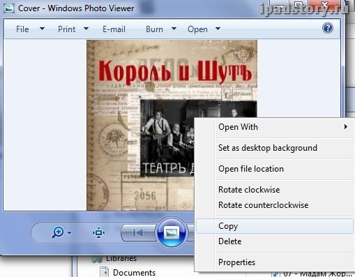 Как сделать обложку альбома в iTunes