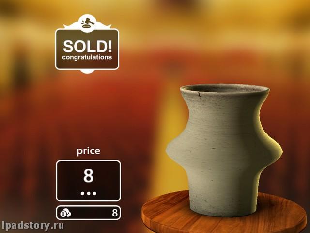 Pottery HD
