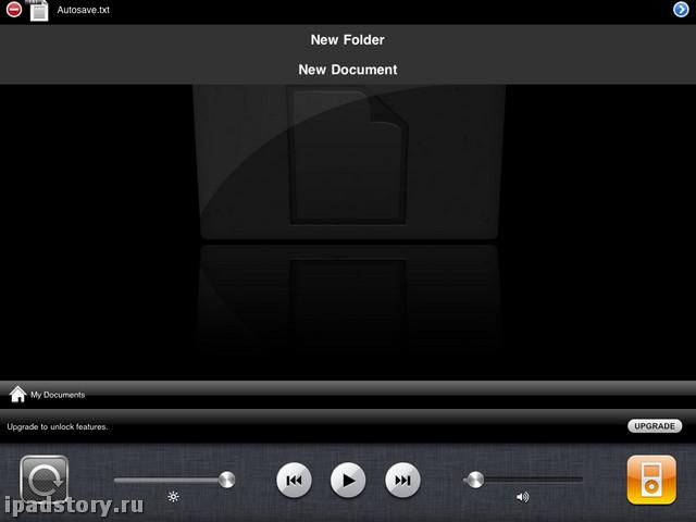 iPod на iPad