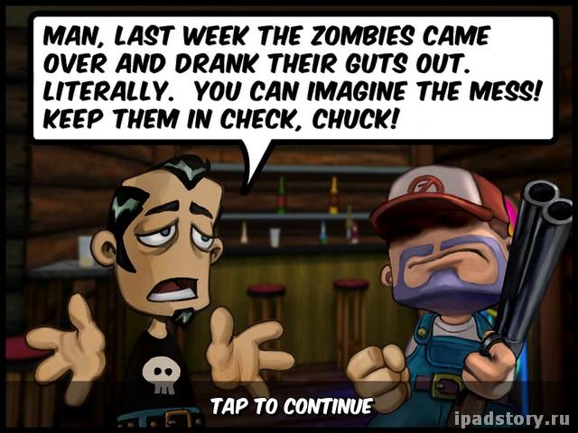 Зомби на iPad