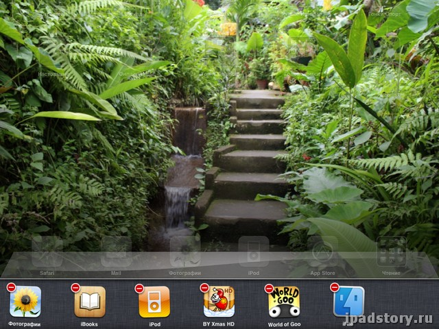 Многозадачность в iPad