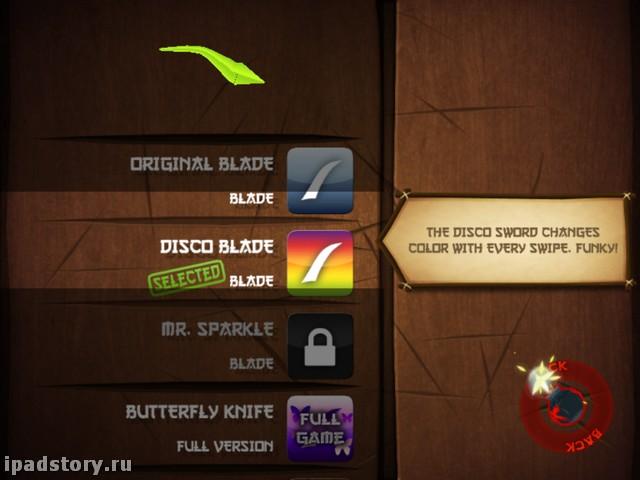 Fruit Ninja HD iPad