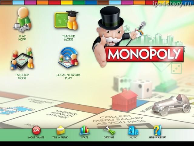Монополия iPad