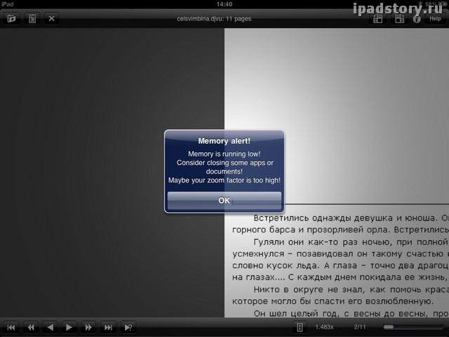 Djvu Reader iPad