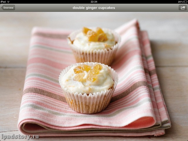 Photo Cookbook Baking для iPad