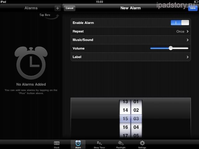 awaken - будильник на iPad