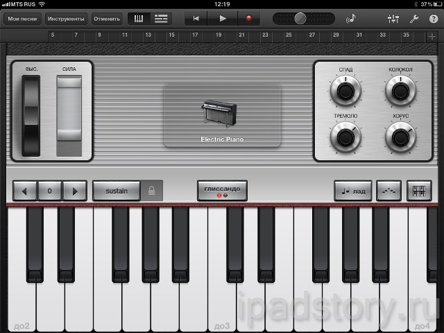 GarageBand на iPad - Keyboard