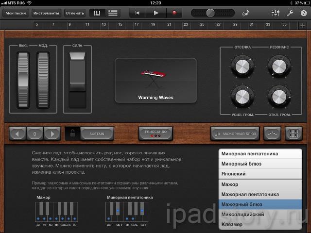 Обзор GarageBand на iPad