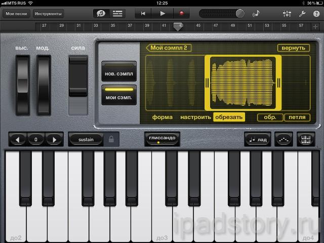 Sampler в GarageBand на iPad