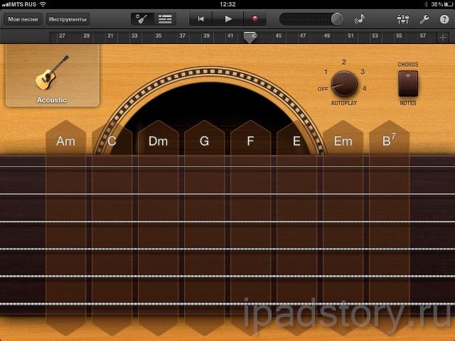 Smart Guitar в GarageBand на iPad