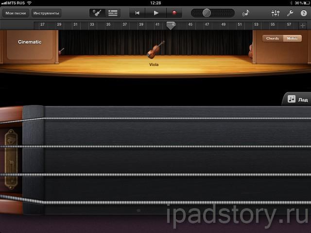 Smart Strings в GarageBand на iPad