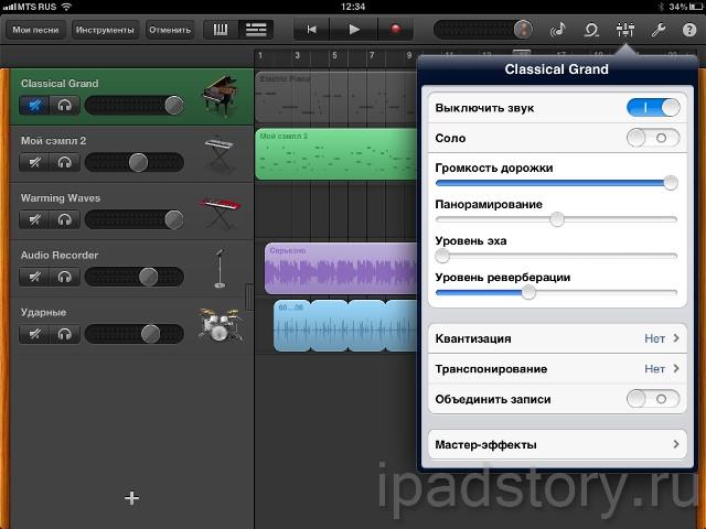 режим просмотра и редактирования дорожек в GarageBand на iPad